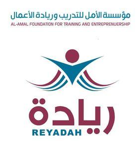 REYADA|EOI Yemen