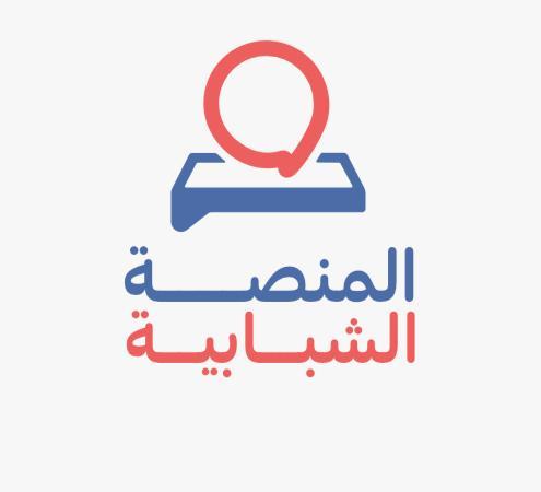 Al Manasa AlShababya|EOI Yemen